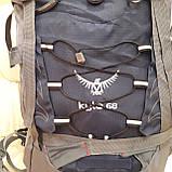 Туристический рюкзак 68 литров вместительный стильный, фото 8