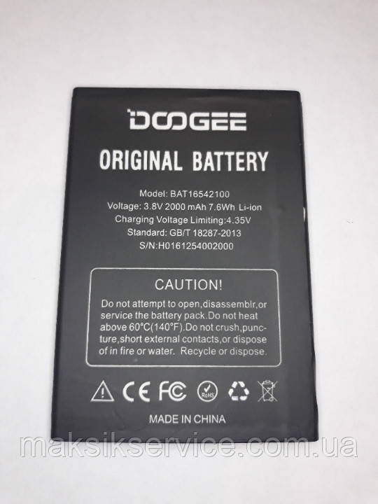 Doogee Аккумулятор (батарея) Doogee BAT16542100, BAT17542300 для X9 Mini (2300mAh)