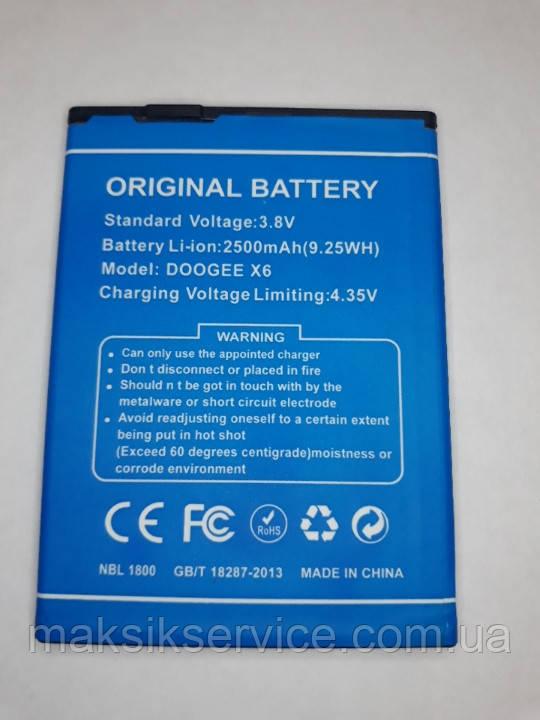Аккумулятор Батарея Doogee X6, Doogee X6 Pro