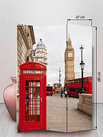 «Прогулка по Лондону»