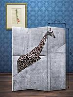«Жираф на прогулке»