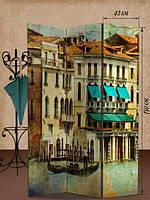 «Романтика Венеции»