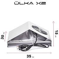 Вытяжка для маникюра Ulka X2