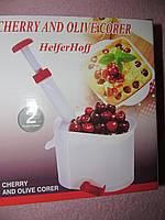 Машинка (прибор, отделитель) для удаления косточек из вишни Cherry And Olive Corer