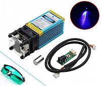 Мощный лазер для резки гравировки 15Вт 450нм PWM + защит. очки