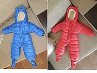 Зимний детский комбинезон - трансформер