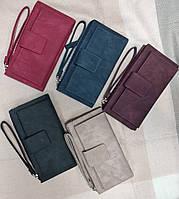 Женский удобный кошелек, разные цвета в ассортименте