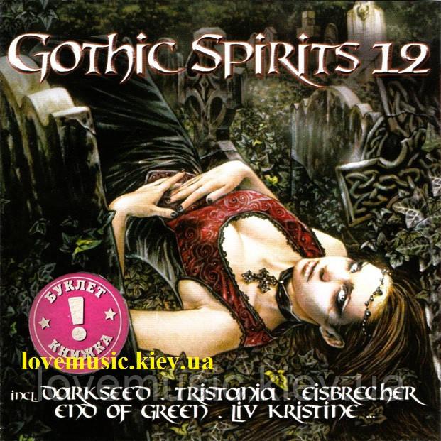 Музичний сд диск GOTHIC SPIRITS 12 (2010) (audio cd)