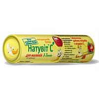 Натувит С для малышей натуральный банан таблетки №60