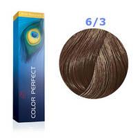 Краска для волос Wella Koleston Perfect № 6/3 (золотистый темный блондин) - rich naturals