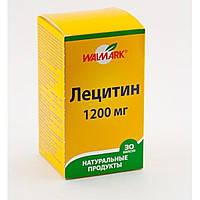 Лецитин капс.1.2г №30 (Валмарк)