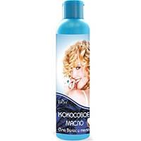 Кокосове масло натуральне косметичне для волосся і тіла 200мл