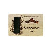 Мыло натуральное аптекарское Карпатия Карпатский чай 90 г