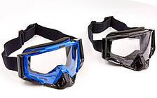 Мотоочки JIE POLLY прозрачный визор J027-1