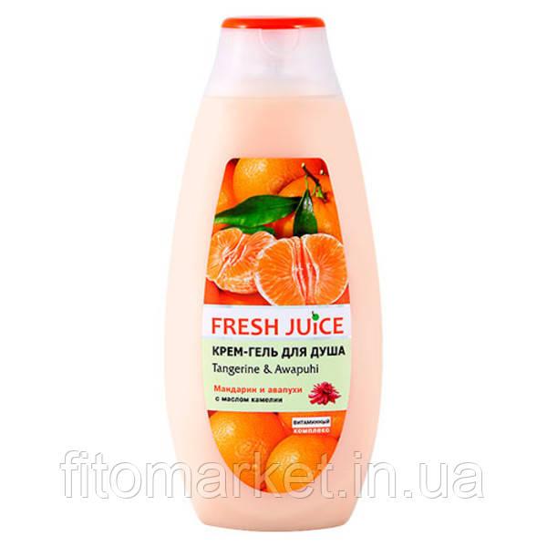 Fresh Juice крем-гель для душа Мандарин и Авапухи 400 мл