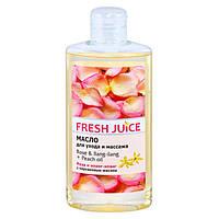 Fresh Juice Масло для ухода и массажа Роза и Иланг-иланг с Персиковым маслом 150 мл