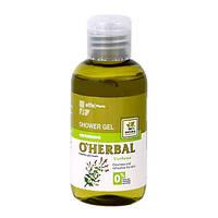 O Herbal гель для душу Освіжаючий 75 мл