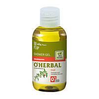 O'Herbal гель для душа Питательный 75 мл