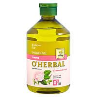 O Herbal гель для душу Тонізуючий 500 мл