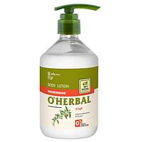 O Herbal лосьйон для тіла Живильний 500 мл