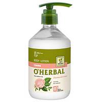 O'Herbal лосьон для тела Тонизирующий 500 мл