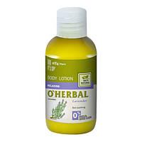 O Herbal лосьйон для тіла Розслабляючий 75 мл