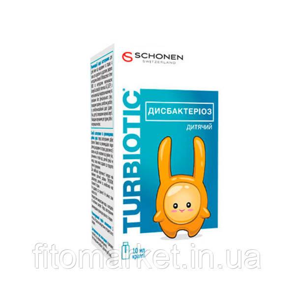 Турбиотик дисбакериоз детские капли 10 мл
