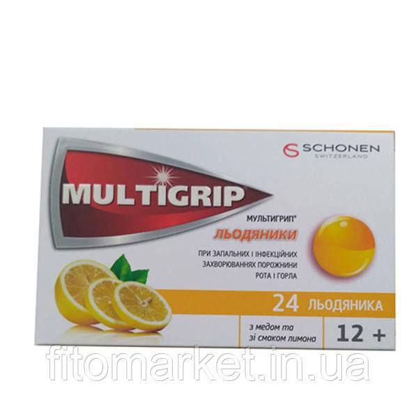 Леденцы с медом и вкусом лимона Мультигрипп® №24