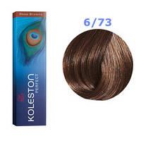 Краска для волос Wella Koleston Perfect № 6/73 (темный табак) - deep browns