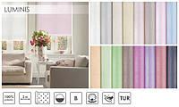 Рулонная штора - Однотонная ткань Люминис с светоотражающим экраном, разные цвета