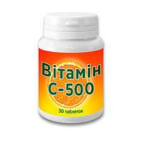 Витамин С-500 таблетки 0,5 г № 30
