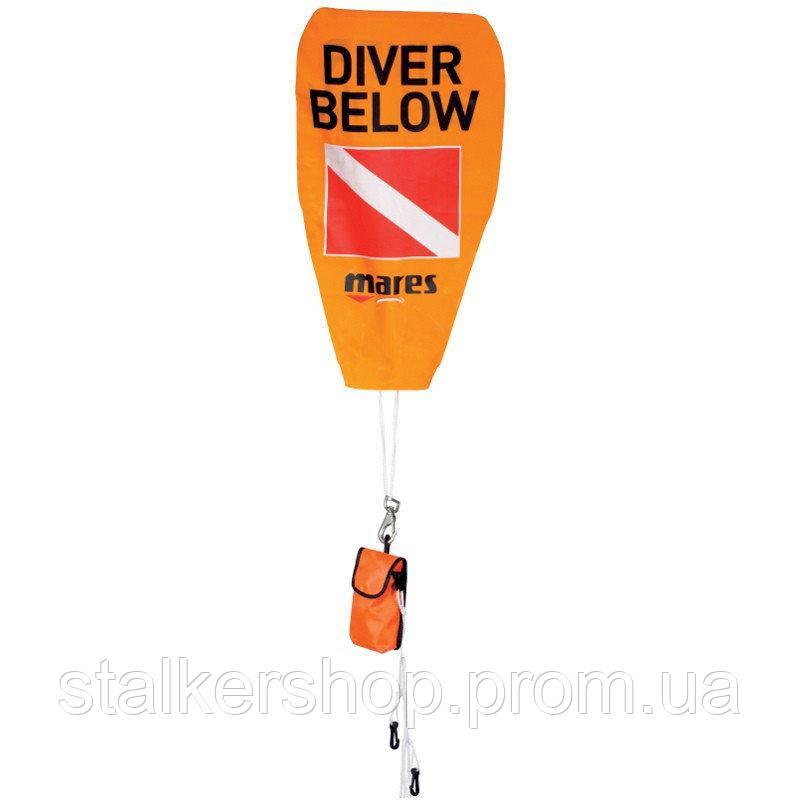 Буй для дайвінгу Mares Safety Stop Marker