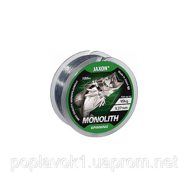 Леска Jaxon Monolith Spinning (0,27мм 15кг)