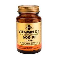 Витамин D3 Solgar капсулы 600 МЕ  №120