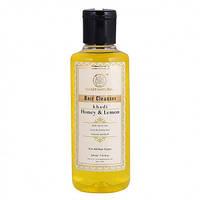 Шампунь мед і лимонний сік Кхаді, 210 мл., Khadi herbal shampoo honey and lemon juice, Шампунь мед и лимонный