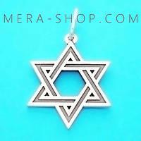 Серебряная Звезда Давида, двухсторонний кулон амулет из серебра 925 пробы (38 х 24 мм, 4 г)