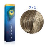 Краска для волос Wella Koleston Perfect № 7/1 (пепельный средний блондин) - rich naturals