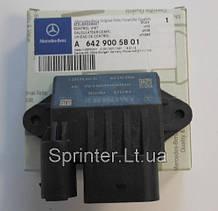 Реле свечей накала MB Sprinter 3.0CDI, OM642 (без упаковки)