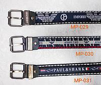 Мужской тканевый ремень Emporio Armani, Armani Jeans, Paul Shark (копия)