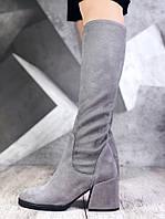 Женские сапоги серого цвета, натуральная замша+эко стрейч замш 36,37,38,39,40 ПОСЛ.РАЗМЕРЫ