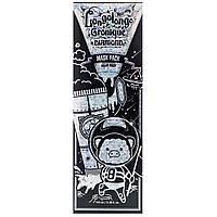 Elizavecca, Hell-Pore Longolongo Gronique Diamond Mask Pack, 3.38 fl oz (100 ml)