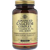 Улучшенный комплекс кальция с витаминами D3, К2, цинком и бором Solgar, 120таблеток