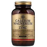 Кальций магний плюс цинк Solgar, 250 таблеток