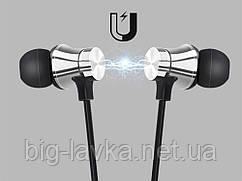 Спортивные наушники - вкладыши  GutsyMan XT11 Bluetooth  Серебристый
