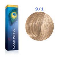 Краска для волос Wella Koleston Perfect № 9/1 (пепельный очень светлый блондин) - rich naturals