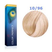 Краска для волос Wella Koleston Perfect № 10/96 (светлый блондин сандре фиолетовый) - rich naturals