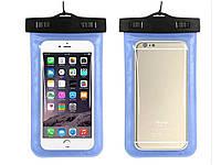 Чохол для мобільного телефону Getihu водонепроникний 5,5  Синій