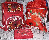 Набор для Девочки Smile Красные Маки рюкзак школьный с пеналом и сумка для обуви