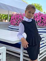 """Сарафан школьный для девочки  """"Перфорация""""  , рост 128;134;140;146см , 3 цвета, код 0655, фото 10"""