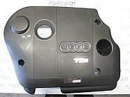 Накладка двигателя декоративная Audi A4 1.9TDI 038103925AP